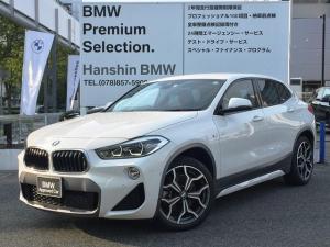 BMW X2 xDrive 20i MスポーツX ・アクティブクルーズコントロール・オートトランク・LEDヘッドライト・純正HDDナビ・ミラーETC・シートヒーター・ヘッドアップディスプレイ・パドルシフト・純正AW・ブレーキ軽減システム・SOSコール