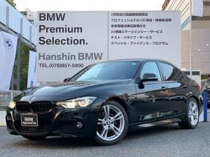 BMW 3シリーズ 330e Mスポーツアイパフォーマンス 純正HDDナビ・LEDライト・インテリジェントセーフティ・コンフォートアクセス・バックカメラ・ETC・パワーシート・アクティブクルーズコントロール・パドルシフト・純正18インチアルミホイール・F30