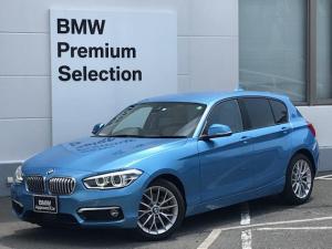 BMW 1シリーズ 118i ファッショニスタ ・アクティブクルーズコントロール・LEDヘッドライト・レーンディーバチャーウォーニング・オイスターレザー・シートヒーター・純正アルミホイール・純正HDDナビ・ミュージックサーバー・ミラーETC・F20
