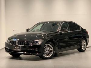 BMW 3シリーズ 320i xDrive ラグジュアリー 弊社下取り車・キセノンヘッドライト・ブラックレザー・フロントシートヒーター・フロント電動シート・純正HDDナビ・ミラー内臓ETC・社外地デジTV・純正17インチホイール・F30