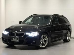 BMW 3シリーズ 320dツーリング Mスポーツ LEDヘッドライト アクティブクルーズコントロール 衝突被害軽減ブレーキ Bluetooth ミュージックサーバ バックカメラ PDCセンサー 純正HDDナビ 電動パワーシート F31