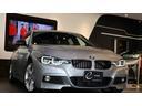 BMW/BMW 330e Mスポーツ