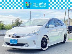 トヨタ プリウスアルファ S Lセレクション・モデリスタ・車高調・20AW・禁煙車