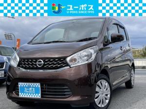 日産 デイズ J 禁煙車・ETC・キーレス・電格ミラー・ヘッドライトレベライザー・ユーザー買取車
