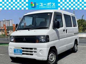三菱 ミニキャブバン CS ETC・ヘッドライトレベライザー・Wエアバッグ・ユーザー買取車