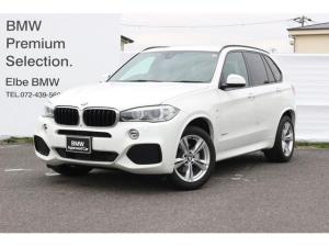BMW X5 xDrive 35d Mスポーツ黒レザー/ACC/19AW
