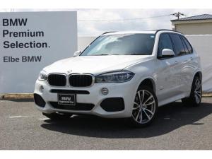 BMW X5 xDrive 35d Mスポーツレザー/サンルーフ/7人乗り