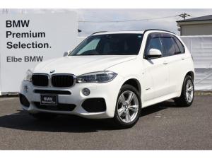 BMW X5 xDrive 35i Mスポーツレザー/セレクトPKG
