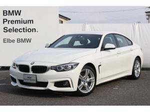 BMW 4シリーズ 420iグランクーペ Mスピリット/ACC/シートヒータ