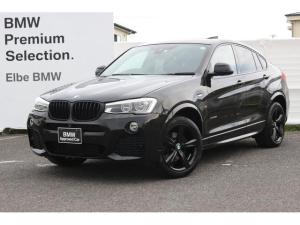 BMW X4 ブラックアウト全国107台限定/黒レザー/サンルーフ/ACC