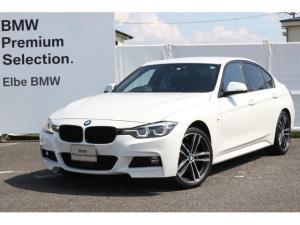 BMW 3シリーズ 320i Mスポーツ エディションシャドーフロントタイヤ新品