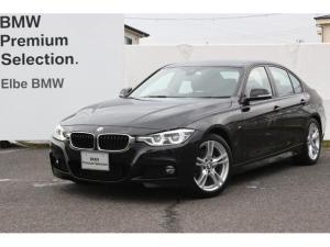 BMW 3シリーズ 320i Mスポーツ ACC プラスPKG 純正地デジ シートヒータ タッチパネル レーンチェンジ