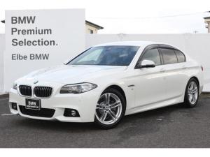 BMW 5シリーズ 523d Mスポーツ F電動シート 純正地デジ パドルシフト クルコン