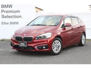 BMW 2シリーズ 218iアクティブツアラー ラグジュアリー レザー シートヒータ 電動シート ドラレコ