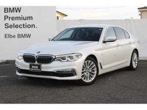 BMW 5シリーズ 523d ラグジュアリー ヘッドアップD ウッドパネル 黒レザー電動シート ランバーサポート リアフィルム