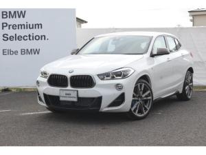 BMW X2 M35i ワンオーナー 禁煙車 20インチ 赤レザー Mブレーキ HUD ACC 電動シート フロントシートヒータ デュアルエアコン LEDライト バックカメラ 前後PDC 電動ゲート コンフォート
