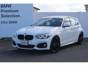 BMW 1シリーズ 118i Mスポーツ エディションシャドー ワンオーナー禁煙車 弊社下取り車 ACC 黒革 電動シート コンフォートアクセス アップグレード 前後PDC 18インチ ドラレコ シートヒーター 社外ダウンサス ブラックキドニーグリル