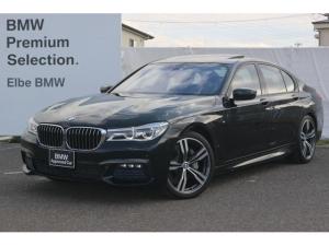 BMW 7シリーズ 740d xDrive Mスポーツ ワンオーナー 禁煙車 メリノレザーダッシュ HUD レーザーライト ブラックレザー 20インチAW コンフォートシート ハーマンカードン ブラックウッド ソフトクローズ
