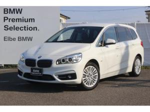 BMW 2シリーズ 218iグランツアラー ラグジュアリー ワンオーナー 禁煙車 ブラックレザー コンフォートPKG 電動シート シートヒーター Rフィルム コンフォートA 電動ゲート 黒革 電動ウッドP