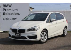 BMW 2シリーズ 218iアクティブツアラー ワンオーナー 禁煙車 弊社下取り LEDライト ブルートゥース スモークフィルム