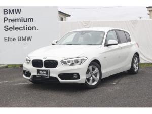 BMW 1シリーズ 118i スポーツ ワンオーナー 弊社下取り クルコン コンフォートA リアPDC LED パーキングサポート コンフォートPKG