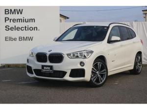 BMW X1 xDrive 18d Mスポーツ ワンオーナー 禁煙車 弊社下取り HUD 電動ゲート ACC 黒革Fドラレコ レーダー シートヒータ Rフィルム