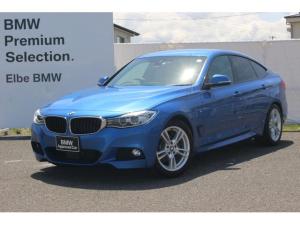 BMW 3シリーズ 320iグランツーリスモ Mスポーツ ワンオーナー 禁煙車 弊社下取り ACC 電動ゲート Fドラレコ リアPDC
