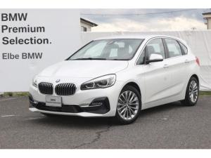 BMW 2シリーズ 218d xDriveアクティブツアラーラグジュアリ デモカー 禁煙車 4WD HUD 電動ゲート ACC 前後PDC パーキングサポートPKG コンフォートPKG 黒レザー LEDシートヒータ