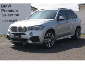 BMW X5 xDrive 40eアイパフォーマンス Mスポーツ ワンオーナー 禁煙車 弊社下取り パノラマ ソフトクローズ HUD ACC モカブラウンレザー セレクトPKG 20AW 電動ゲート 電動シート アダプティブLED Rフィルム