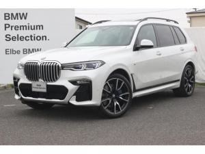 BMW X7 xDrive 35d Mスポーツ ワンオーナー 禁煙車 スカイラウンジ H&Cホルダー 後席モニターWELLNESS PKG リアエンターテイメント インテグレイトアクティブステアリング ハーマンカードン