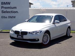 BMW 3シリーズ 320iラグジュアリー ACC茶革電動前後PDCウッドPシートヒータ 社外レーダー LEDライト Rフィルム 社外ドラレコ