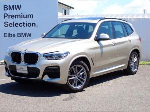 BMW X3 xDrive 30e Mスポーツエディションジョイ+ ハーマンカードンMブレーキHUDパノラマサイドブラインド 電動ゲート