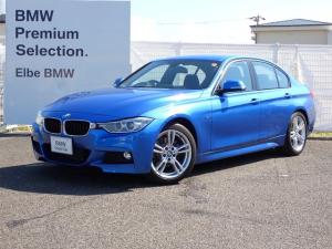 BMW 3シリーズ 320i Mスポーツ 弊社下取り車両 M スポーツ パッケージ コンフォートA 電動シート リアPDC インテリアトリム ジドウボウゲンドアミラー
