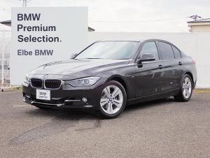 BMW 3シリーズ 320i スポーツ ワンオーナー 禁煙車 パドルシフト 電動シート リアフィルム