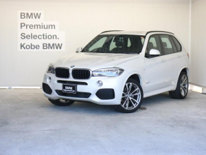 iBMW BMW X5 xDrive 35d Mスポーツ ACCパノラマSR20AW