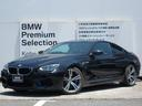 BMW/BMW M6 LEDベージュレザー20AWクルコンMドライブ8気筒エンジン