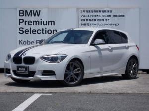 BMW 1シリーズ M135i 直列6気筒Bカメラ黒革シートH電動シート