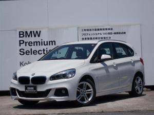 BMW 2シリーズ 225xeアクティブツアラーMスポーツ黒革BKモニターACC
