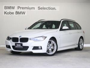 BMW 3シリーズ 335iツーリング Mスポーツ 地デジキャンセラー付き