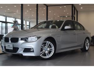 BMW 3シリーズ 330e Mスポーツアイパフォーマンス ヘッドアップD黒革