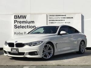 BMW 4シリーズ 420iクーペ Mスポーツ HDDナビ バックモニター パドルシフト 衝突被害軽減ブレーキ クルコン 18インチAW 電動シート クルーズコントロール CD/DVD再生可能 スポーツシート 純正ミラーETC スマートキー