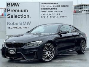 BMW M4 M4クーペ コンペティションパッケージ 純正20インチアルミホイール ワンオーナー LEDヘッドライト バックモニター フロントスポイラーカーボン LEDライト バックカメラ