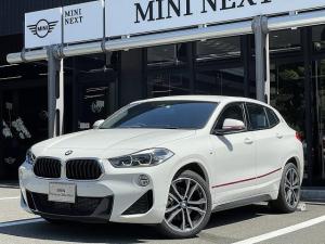 BMW X2 xDrive 18d MスポーツX エディションサンライズ(200台限定車) ブラックレザーシート アダプティブMサスペンション Mリヤスポイラー 純正HDDナビ LTDヘッドライト 認定保証 バックカメラ(前後PDC機能) 禁煙車