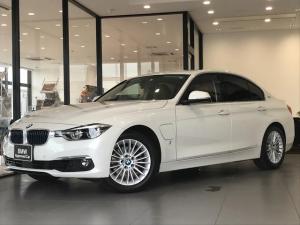 BMW 3シリーズ 330eラグジュアリーアイパフォーマンス コニャックレザーシート フロントシートヒーター アダプティブLEDヘッドライト HDDナビゲーション 17インチアルミホイール バックカメラ オートライト アクティブクルーズコントロール 認定保証