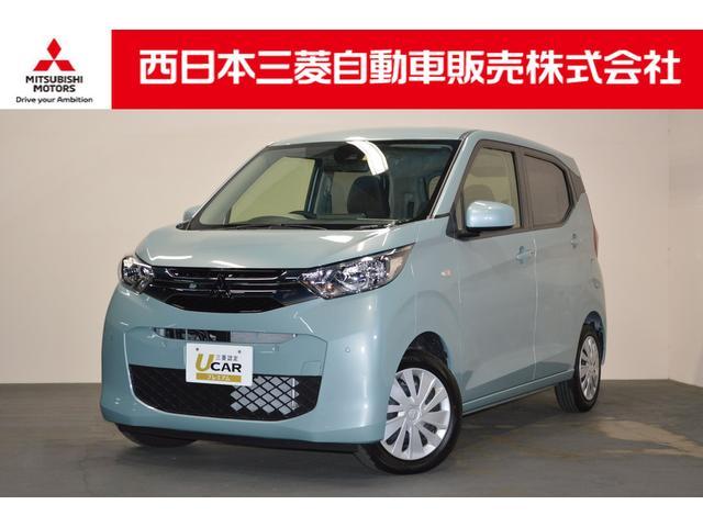 かわいいパステルカラーのEKワゴン! 支払総額は●大阪府内登録●車庫証明費用込みとなります。