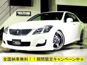 トヨタ クラウン 3.5アスリート自社製作・20AW・車高調・Fリップ・本革