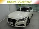 トヨタ/クラウンハイブリッド S Cパッケージ