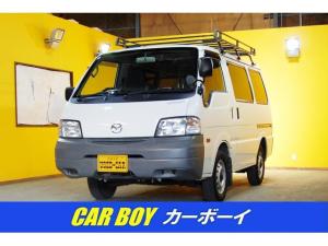 マツダ ボンゴバン 750kg積みDX2人乗り キャリア付 コンソートBOX