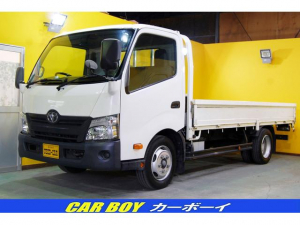トヨタ ダイナトラック ロングジャストロー NOX適合 PW ABS ETC