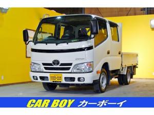 トヨタ ダイナトラック Wキャブ 1.15T 前後PW リヤクーラー ETC Wエアバック 社外メモリーナビ(AVIC-RZ55) ワンセグ 排ガス浄化装置スイッチ装着車